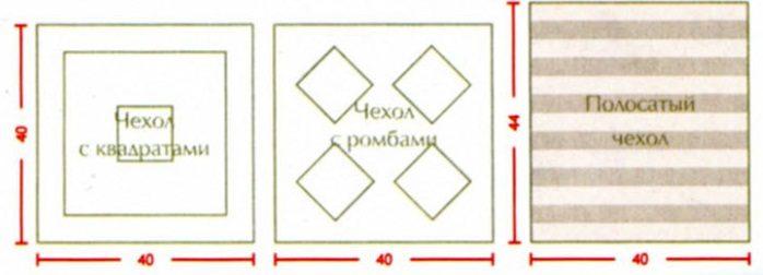 podushki-kruchkom1