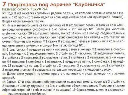 prihvatka-klubn1