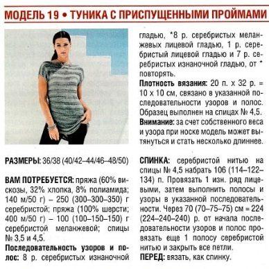 prispu_tops1