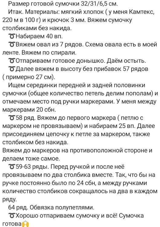 prost_sumkak1