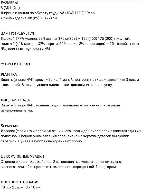 prostoi_jakett2