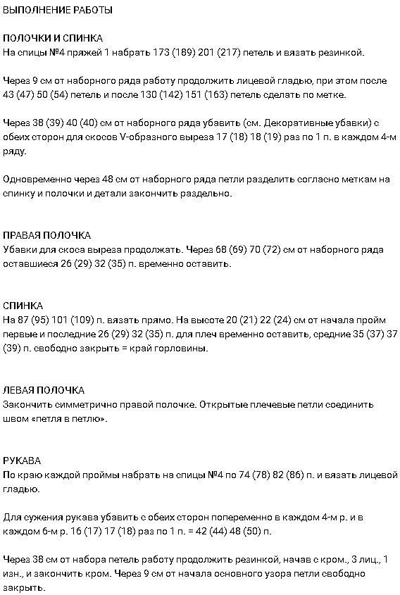 prostoi_jakett3
