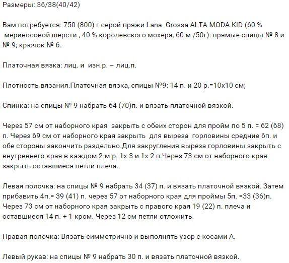 prostoi_kardis3
