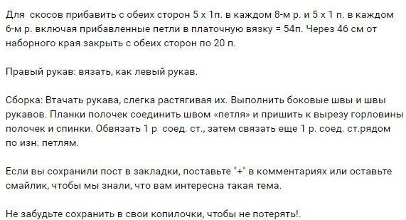 prostoi_kardis4