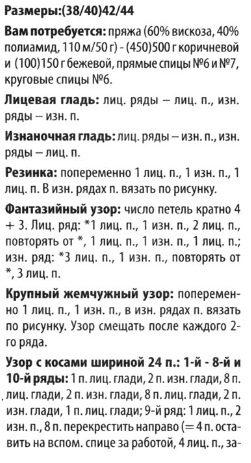 pukov-br1