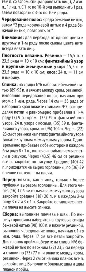 pukov-br2