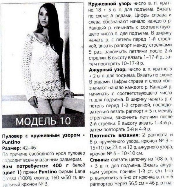 pul_kruz2