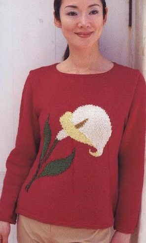 pulov-koal