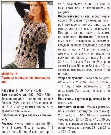pulov-ks1