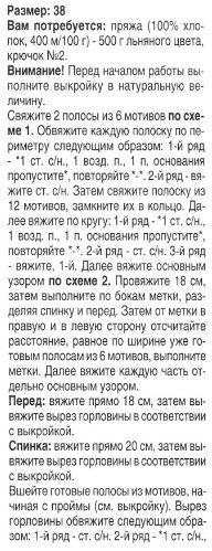 pulov-len1-1