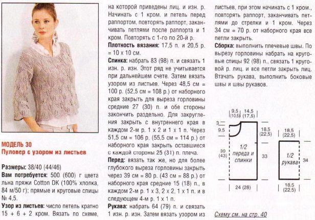 pulov-len1