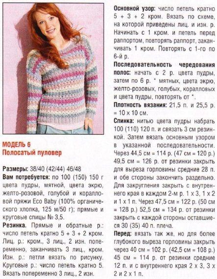 pulov-sabr1