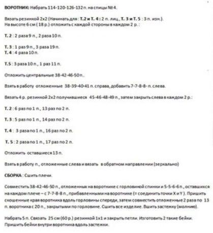 pulov_aranms3