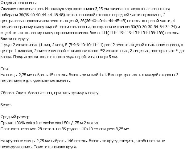 pulov_ber8