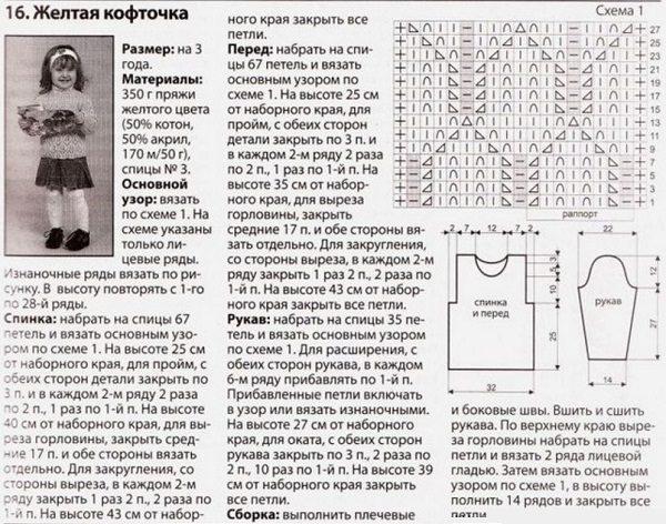 pulov_dev1