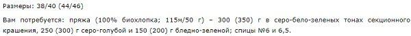 pulov_kapus1