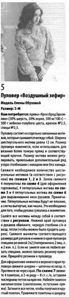 pulov_kmotiv1