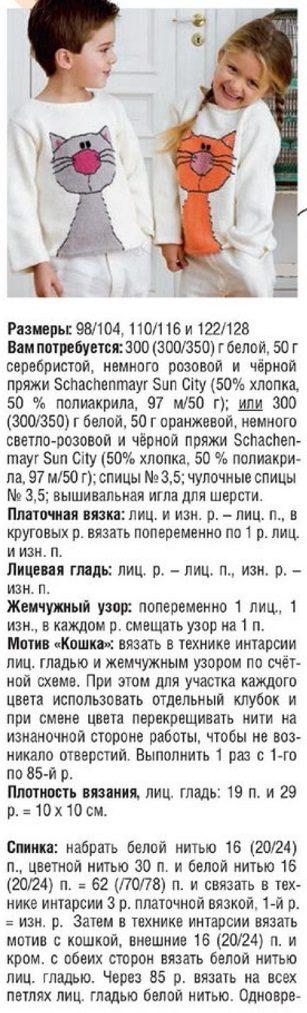 pulov_koti1