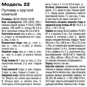 pulov_krugks1