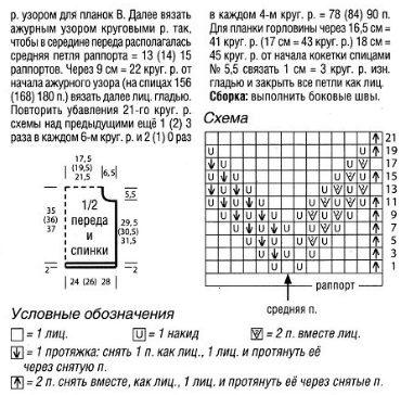 pulov_krugks2