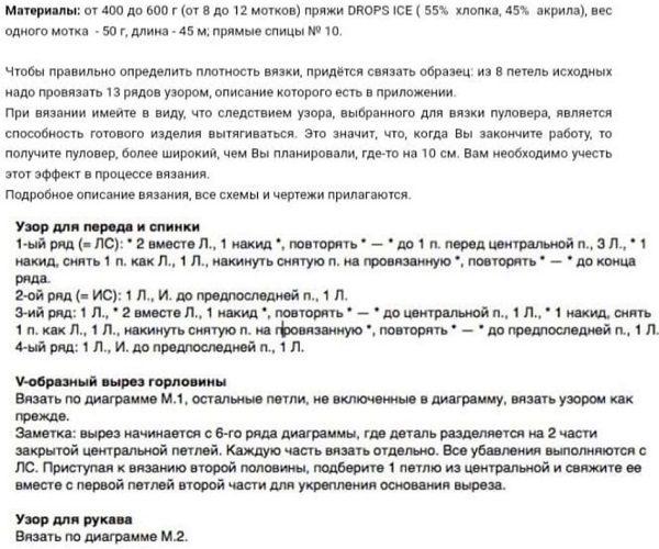 pulov_kvass1