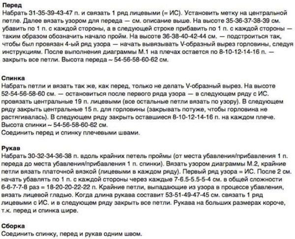 pulov_kvass2