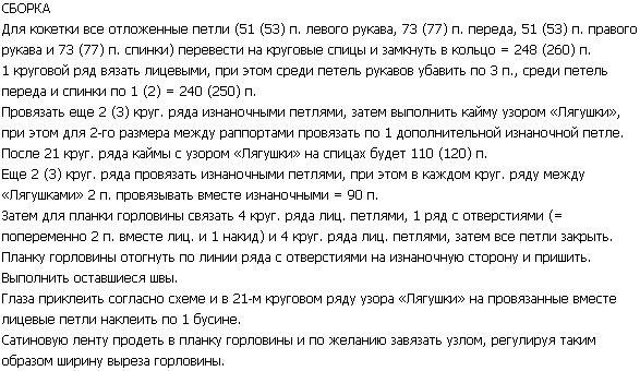 pulov_lagu4
