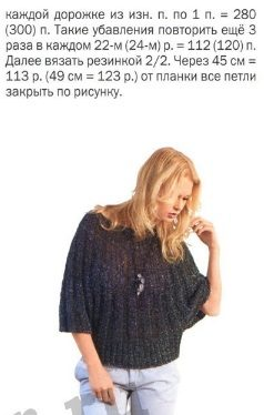 pulov_nakids2