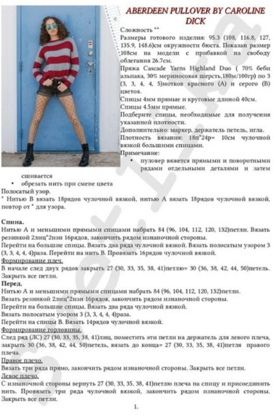 pulov_polos3