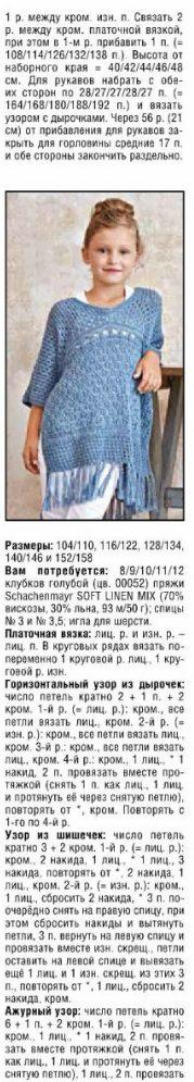 pulov_ponch3