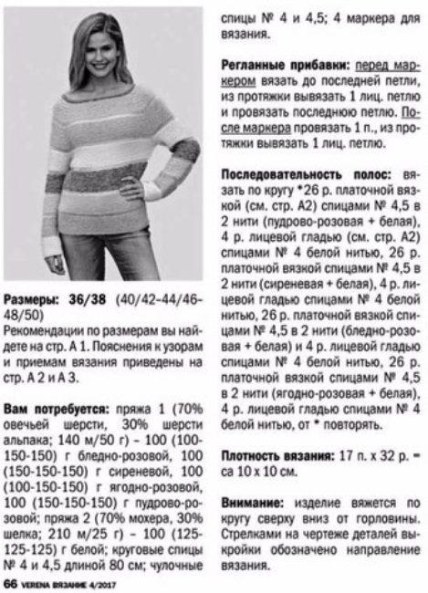 pulov_poperec1