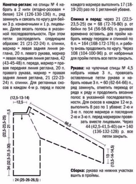 pulov_poperec2