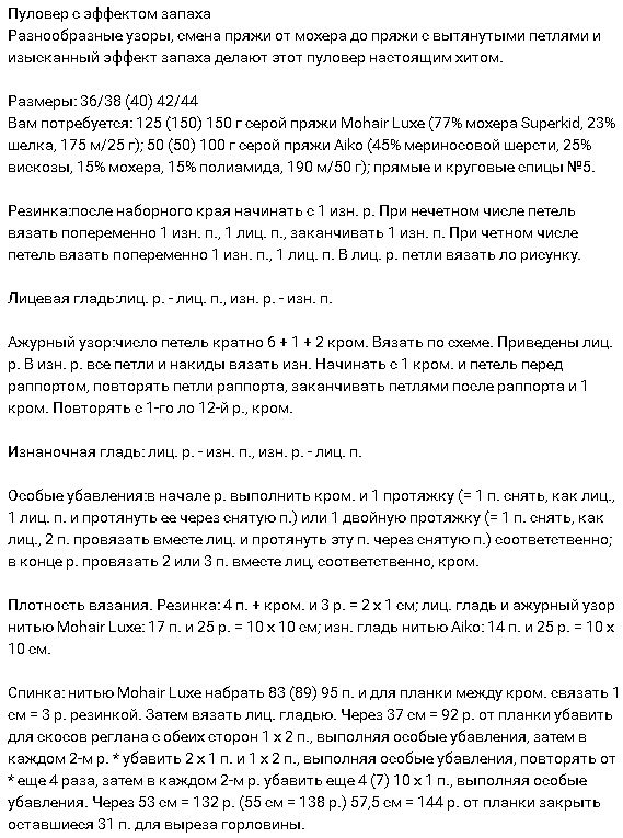pulov_pzapah4