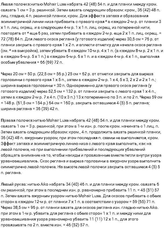 pulov_pzapah5