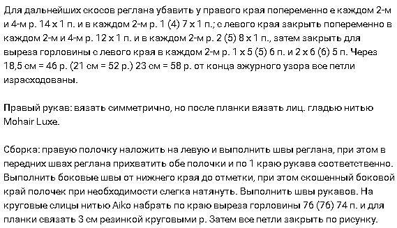pulov_pzapah6