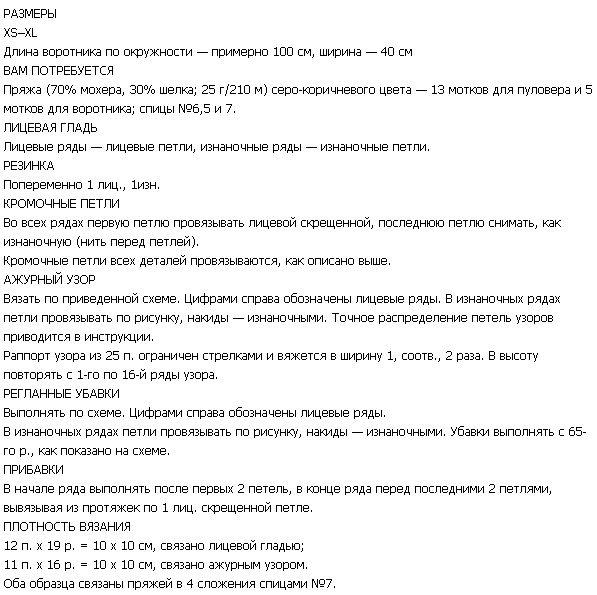 pulov_s_vorot3