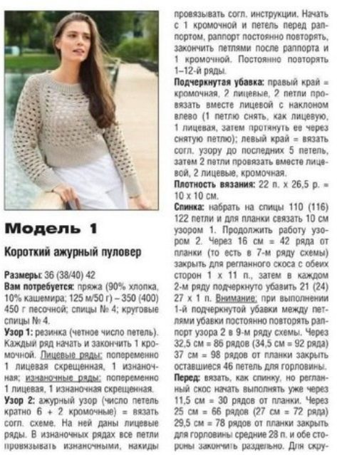 pulov_setkas1