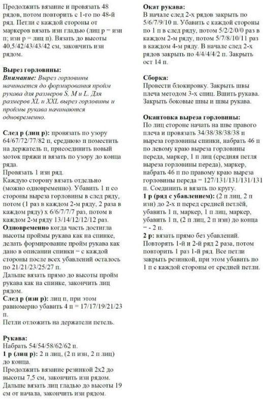 pulov_spis3