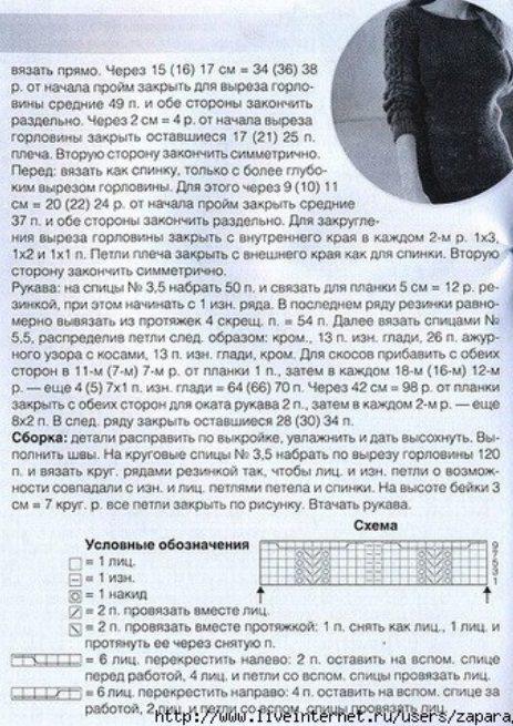 pulov_vasilk2