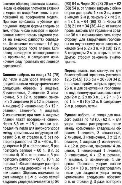 pulov_vertu3