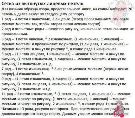 pulov_zentrkos2