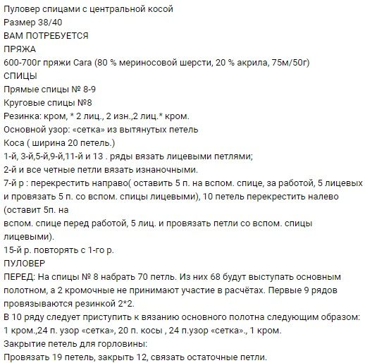 pulov_zentrkos5