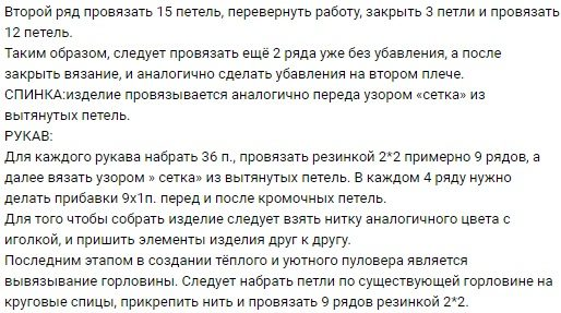 pulov_zentrkos6