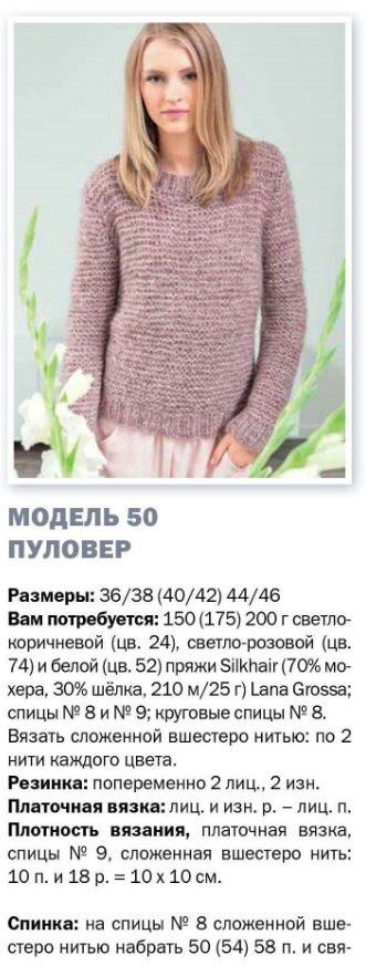 pulovver1