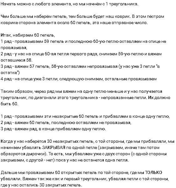 razn_kovr9
