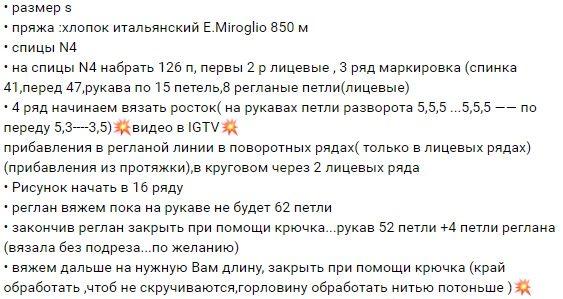 rozov_tops4