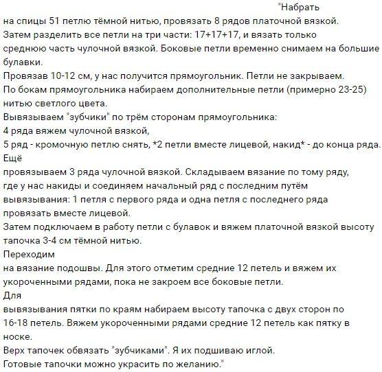 rozovii_tapkis1