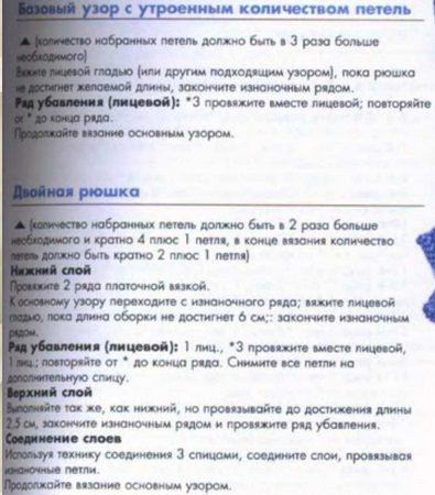 rushi-spicami1