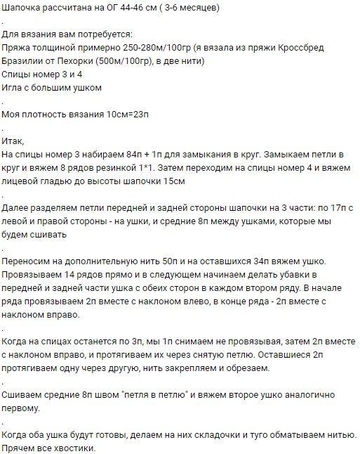 sap_uskis1