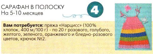 sara-rada1